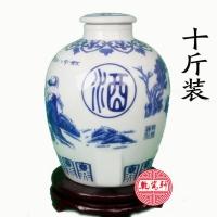 十斤陶瓷酒坛,景德镇陶瓷