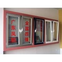 凤铝断桥铝门窗,中国品牌断桥铝门窗