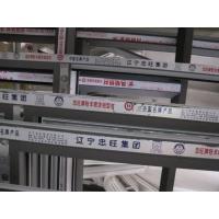 北京断桥铝门窗|北京忠旺断桥铝厂