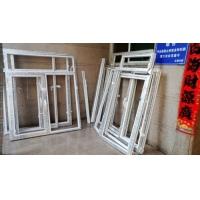 辽宁忠旺断桥铝门窗北京代理商,忠旺断桥铝北京加工厂