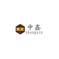 西安中鑫厨具设备有限公司