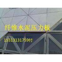 供应fc纤维水泥板 水泥压力板 纤维水泥压力板