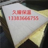 生产岩棉复合板 高密度防水机制岩棉复合板