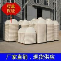 SMC模压化粪池2吨 小型家用化粪池