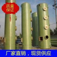 锅炉工业废气油气脱硫塔