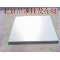 北京顶亿铝扣板