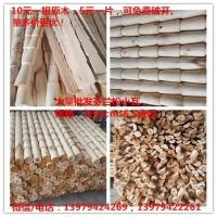 凉亭制作配料附件木质竹节瓦屋面小瓦芬兰松小瓦
