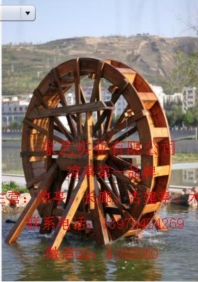 实木景观水车木质水车景观工程水车