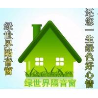 北京绿世界环保科技有限公司