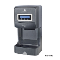 LCD液晶显示干手机 酒店 卫生间干手器680D