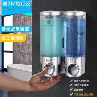 手动皂液器系列 2006C 壁挂式 300ml*2 双头皂液