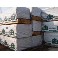 南京荣发木业(木材)-产品堆放图