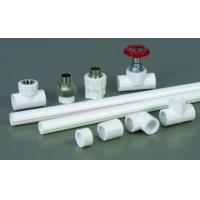 4分热熔焊接自来水管材 S4系列壁厚2.3PPR管子