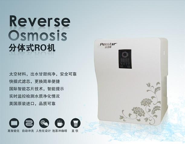 深圳净水器厂家,智能触摸式纯水机