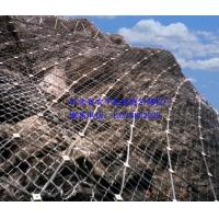 保定边坡铁丝防护网