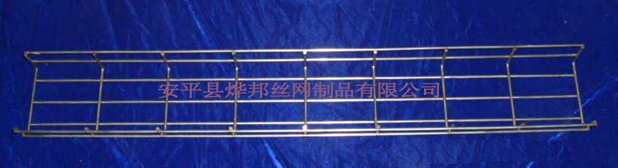 电缆桥架线槽