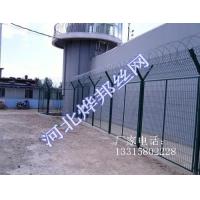 围墙防盗铁丝网