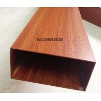 广东木纹铝型材方管