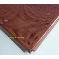 广东佛山木纹铝扣板天花规格