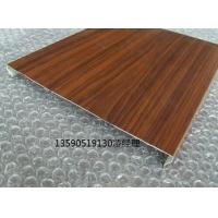 廣東佛山木紋鋁條扣生產
