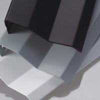 木纹7型铝挂片