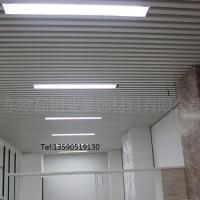 商场铝方通吊顶天花厂家