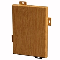 2.5MM木纹铝单板幕墙