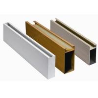 木纹型材铝方通厂家