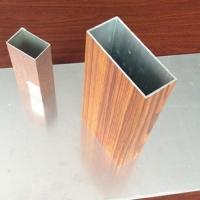 外墙木纹铝方管型材