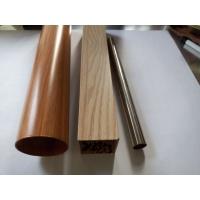 木纹不锈钢管.木纹圆管