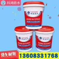 聚合物(JS)水泥基防水涂料