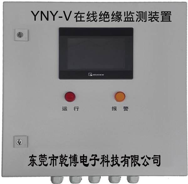 电解铝镁起重机专用绝缘监测装置原理价格