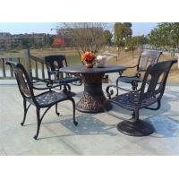 北京别墅花园家具 太皇桌椅组合家具