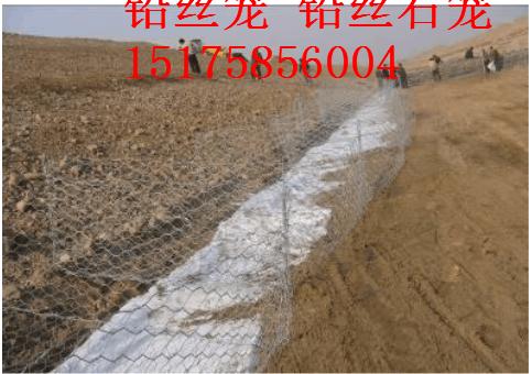 黄河沿江护岸铅丝石笼 河道生态护坡铅丝石笼