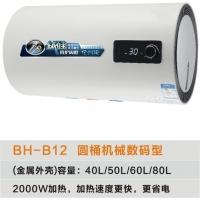 格力电热水器生产