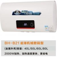 贵州储水式电热水器生产