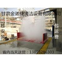 施工现场自动洗轮机可上门售后2018款