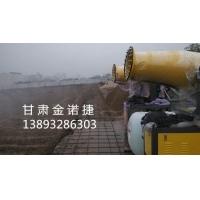工地自动喷雾设备30米射程远大功率