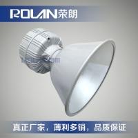 供应淮阳TG701防眩强投光灯250W 可用于楼房建造照明