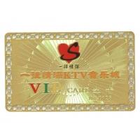 會員卡 PVC卡