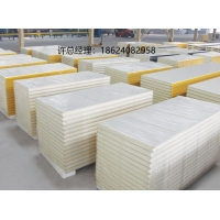 B1级聚氨酯冷库板国家验收标准