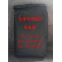 供应油漆用高黑亮度色素碳黑