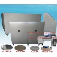 绝热材料使用温度测试仪GB/T17430标准