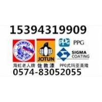 PPG庞贝捷涂料(宁波)有限公司
