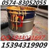 海虹老人牌油漆硅酮铝粉耐高温油漆56910