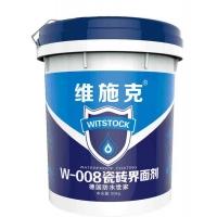 瓷砖界面剂/JS防水乳液/填缝剂/堵漏王/外墙透明防水胶