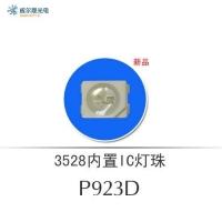 原厂封装生产3528RGB内置ICP923幻彩灯珠