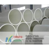 供应高质量聚丙烯pp排污管