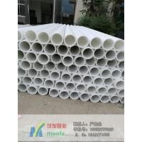 江苏著名管材生产商供应聚丙烯pp管