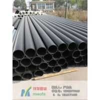 供应低价增强聚乙烯pe管